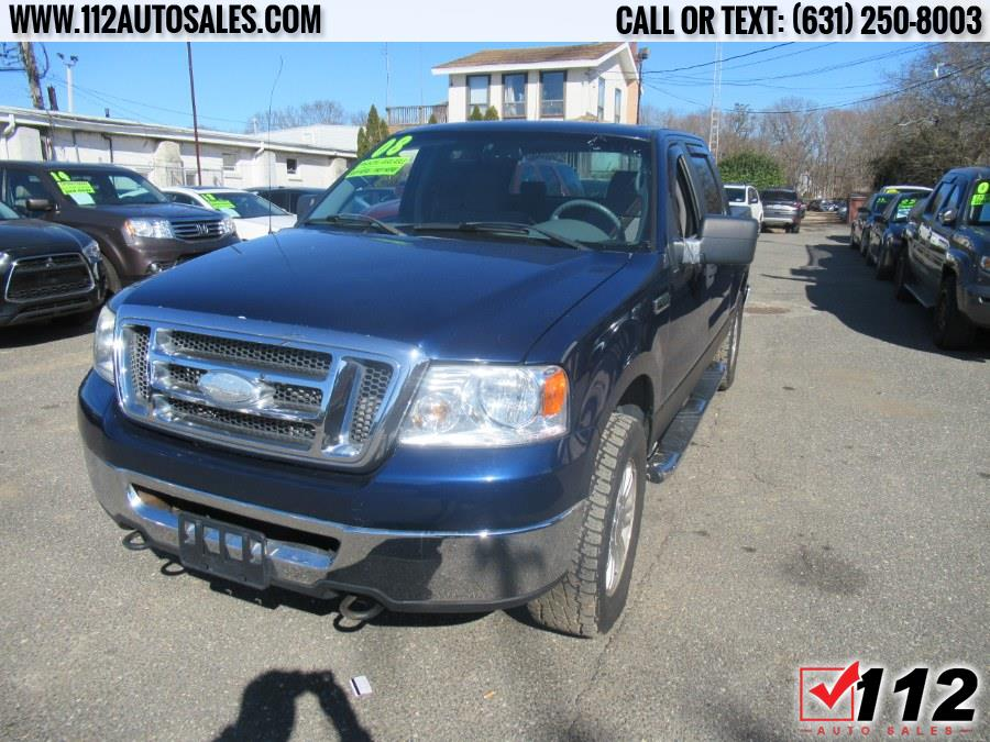 "Used Ford F-150 AWD SuperCrew 139"" Limited 2008 