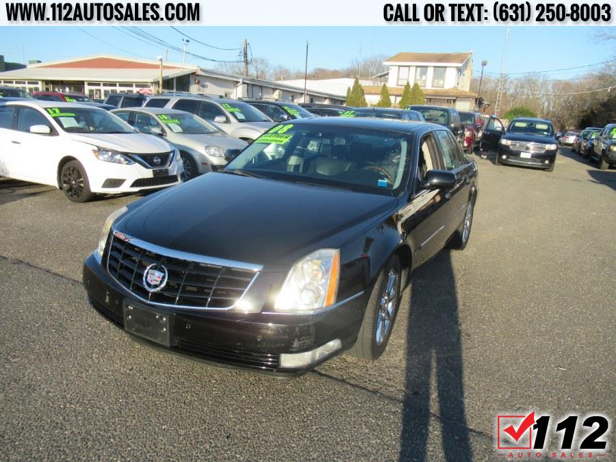 Used Cadillac DTS 4dr Sdn w/1SE 2008 | 112 Auto Sales. Patchogue, New York