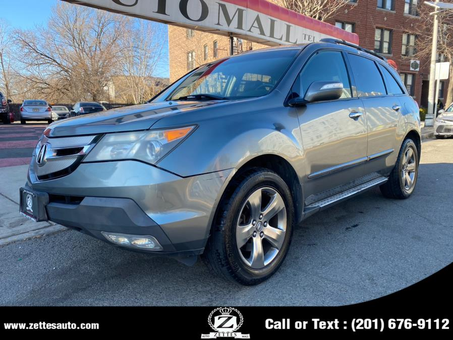 Used 2008 Acura MDX in Jersey City, New Jersey | Zettes Auto Mall. Jersey City, New Jersey