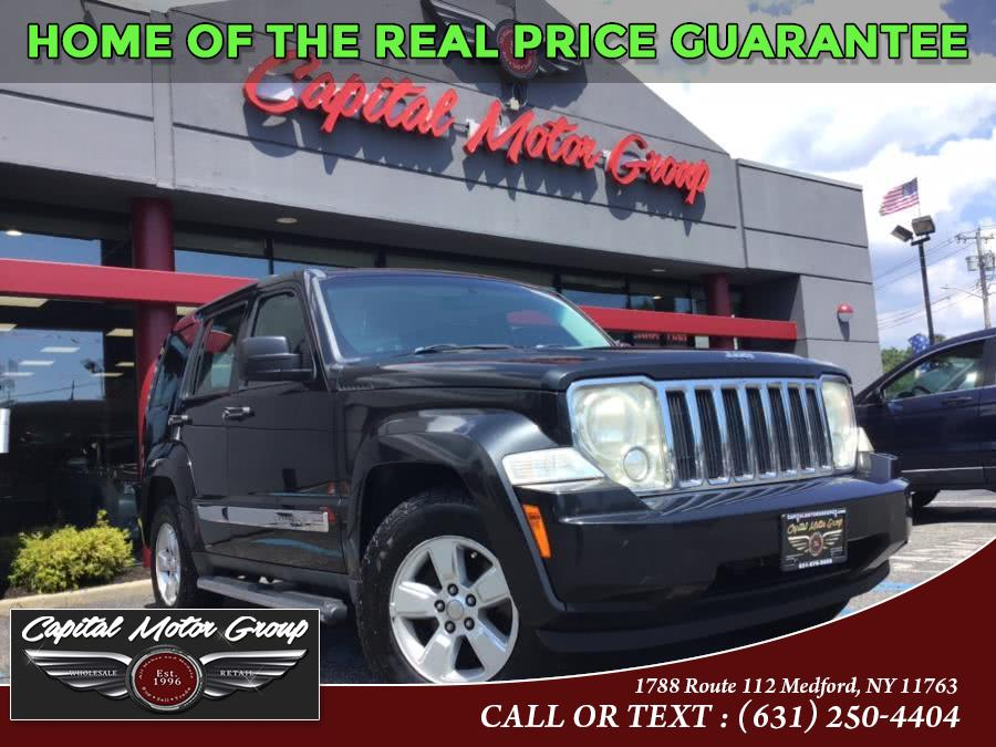Used 2009 Jeep Liberty in Medford, New York | Capital Motor Group Inc. Medford, New York
