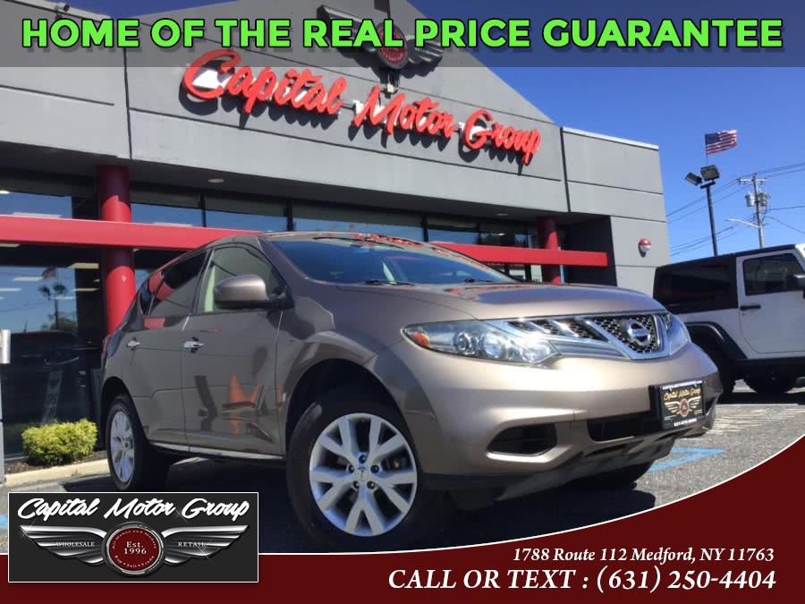 Used 2014 Nissan Murano in Medford, New York | Capital Motor Group Inc. Medford, New York