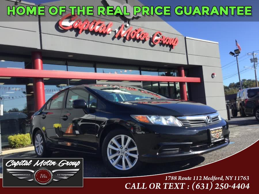 Used 2012 Honda Civic Sdn in Medford, New York | Capital Motor Group Inc. Medford, New York