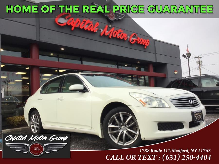 Used 2008 Infiniti G35 Sedan in Medford, New York | Capital Motor Group Inc. Medford, New York