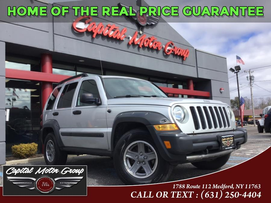Used Jeep Liberty 4dr Renegade 4WD 2005 | Capital Motor Group Inc. Medford, New York