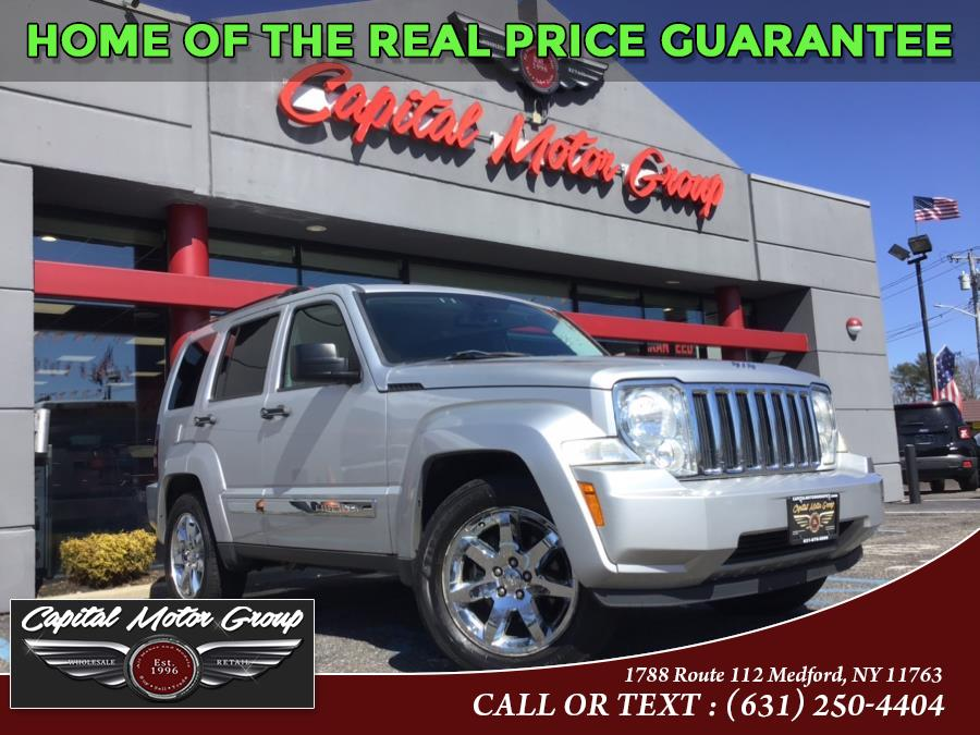 Used Jeep Liberty 4WD 4dr Limited 2009 | Capital Motor Group Inc. Medford, New York