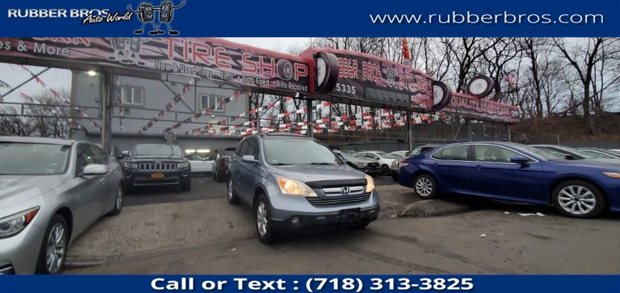 Used 2007 Honda CR-V in Brooklyn, New York | Rubber Bros Auto World. Brooklyn, New York