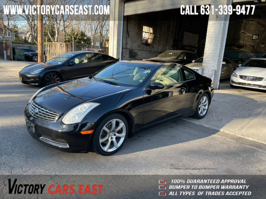 Used Infiniti G35 Coupe 2dr Cpe Auto 2006 | Victory Cars East LLC. Huntington, New York