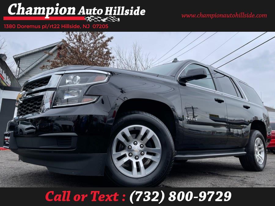 Used 2019 Chevrolet Tahoe in Hillside, New Jersey | Champion Auto Sales. Hillside, New Jersey