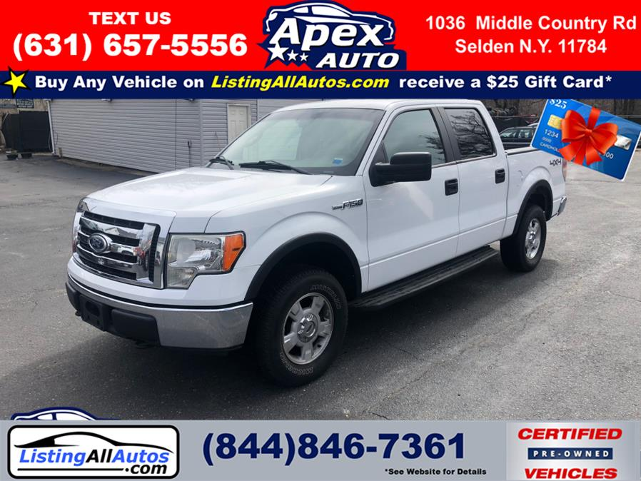 Used 2010 Ford F-150 in Patchogue, New York | www.ListingAllAutos.com. Patchogue, New York