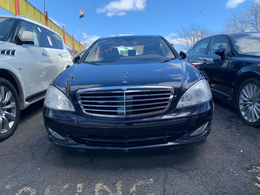 Used 2009 Mercedes-Benz S-Class in Brooklyn, New York | Atlantic Used Car Sales. Brooklyn, New York