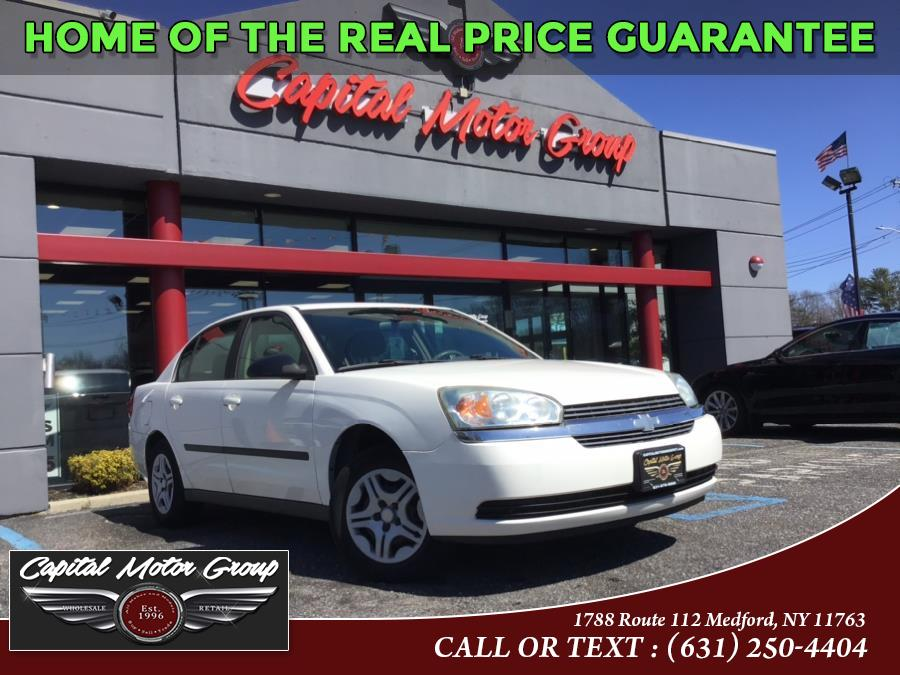 Used 2005 Chevrolet Malibu in Medford, New York | Capital Motor Group Inc. Medford, New York