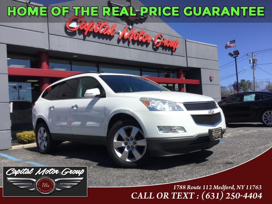 Used 2012 Chevrolet Traverse in Medford, New York | Capital Motor Group Inc. Medford, New York