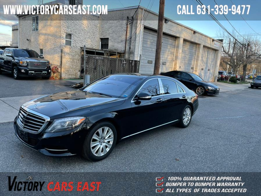 Used Mercedes-Benz S-Class 4dr Sdn S550 4MATIC 2015 | Victory Cars East LLC. Huntington, New York