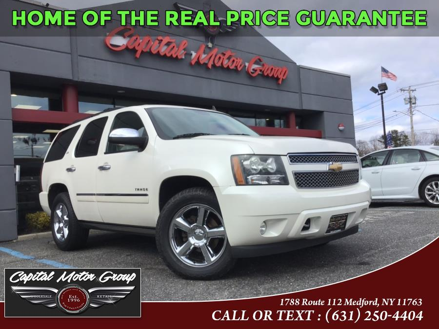 Used 2011 Chevrolet Tahoe in Medford, New York | Capital Motor Group Inc. Medford, New York