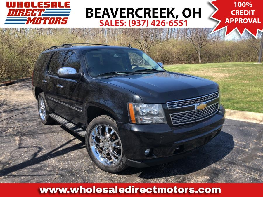 Used 2012 Chevrolet Tahoe in Beavercreek, Ohio | Wholesale Direct Motors. Beavercreek, Ohio
