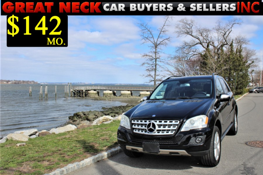 Used 2010 Mercedes-Benz M-Class in Great Neck, New York