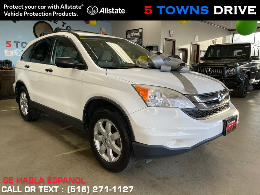 Used Honda CR-V 4WD 5dr SE 2011 | 5 Towns Drive. Inwood, New York