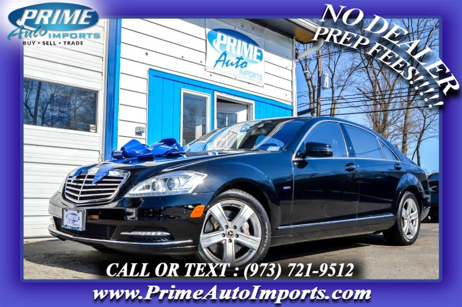Used 2012 Mercedes-Benz S-Class in Bloomingdale, New Jersey | Prime Auto Imports. Bloomingdale, New Jersey