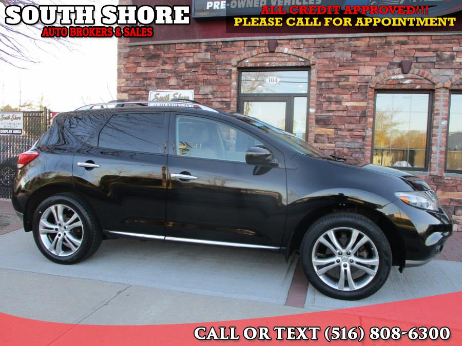 Used Nissan Murano AWD 4dr SL 2011 | South Shore Auto Brokers & Sales. Massapequa, New York