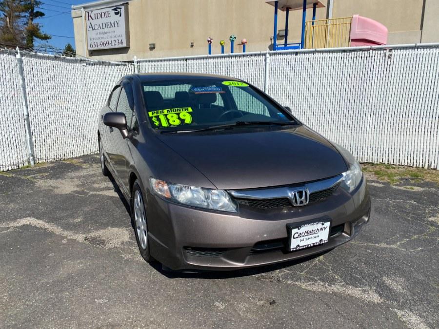 Used Honda Civic Sdn 4dr Auto LX 2010 | Carmatch NY. Bayshore, New York
