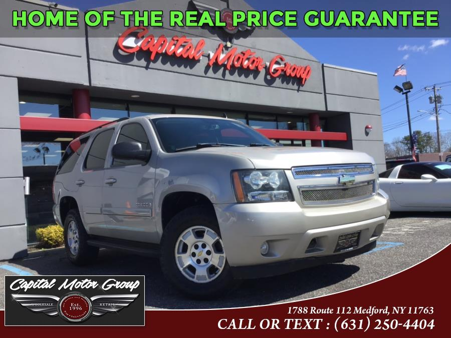 Used Chevrolet Tahoe 4WD 4dr 1500 LT 2007 | Capital Motor Group Inc. Medford, New York