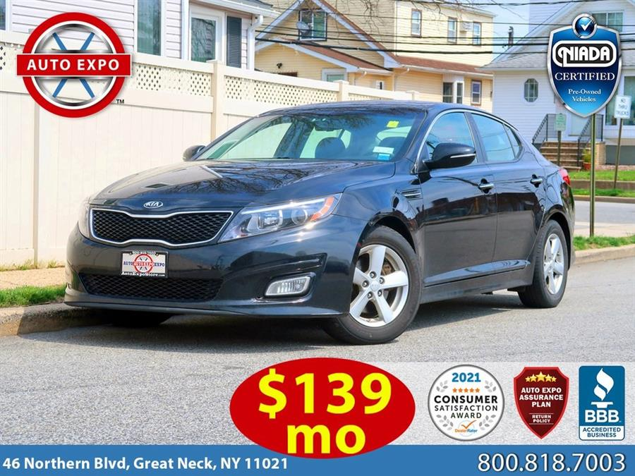 Used 2015 Kia Optima in Great Neck, New York | Auto Expo Ent Inc.. Great Neck, New York