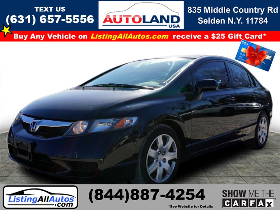 Used Honda Civic LX 2009 | www.ListingAllAutos.com. Patchogue, New York