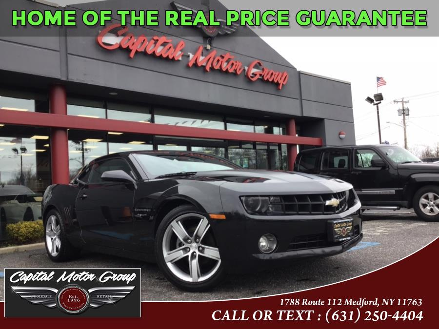 Used 2012 Chevrolet Camaro in Medford, New York | Capital Motor Group Inc. Medford, New York