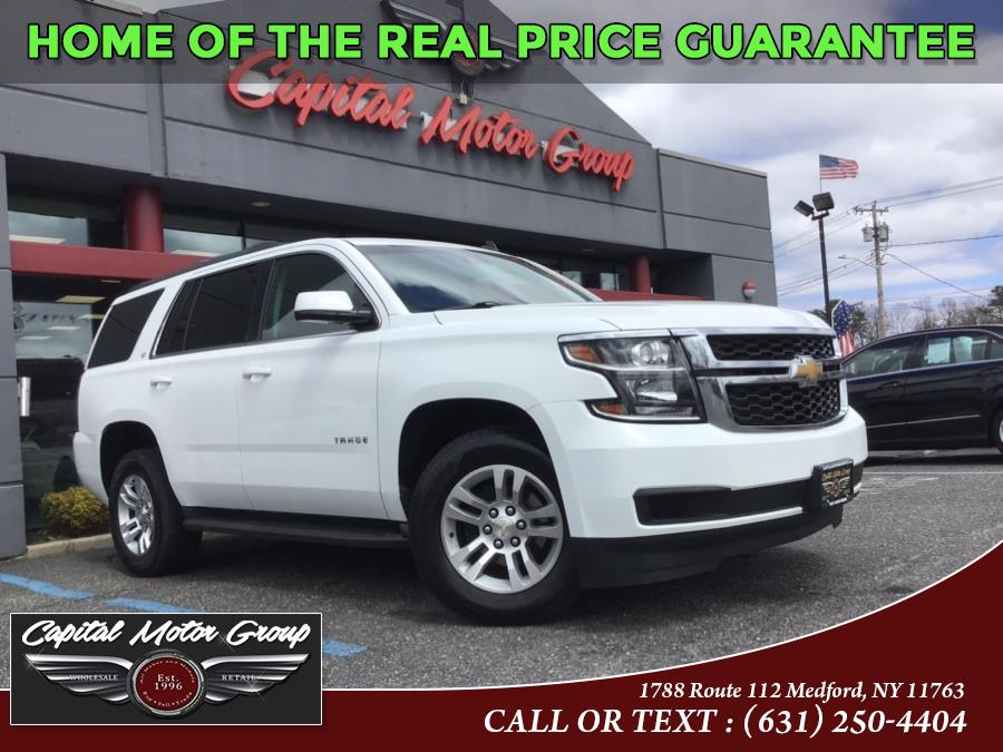 Used 2015 Chevrolet Tahoe in Medford, New York | Capital Motor Group Inc. Medford, New York