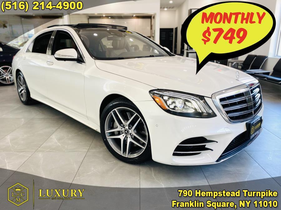 Used Mercedes-Benz S-Class S 450 4MATIC Sedan 2018 | Luxury Motor Club. Franklin Square, New York