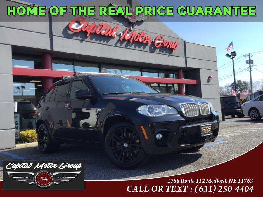 Used BMW X5 AWD 4dr 50i 2012 | Capital Motor Group Inc. Medford, New York