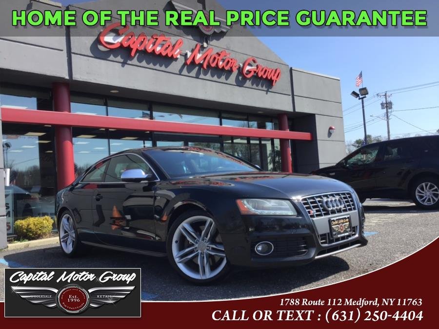 Used 2012 Audi S5 in Medford, New York | Capital Motor Group Inc. Medford, New York