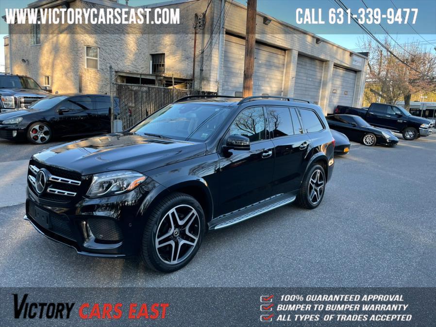 Used Mercedes-Benz GLS GLS 550 4MATIC SUV 2018 | Victory Cars East LLC. Huntington, New York