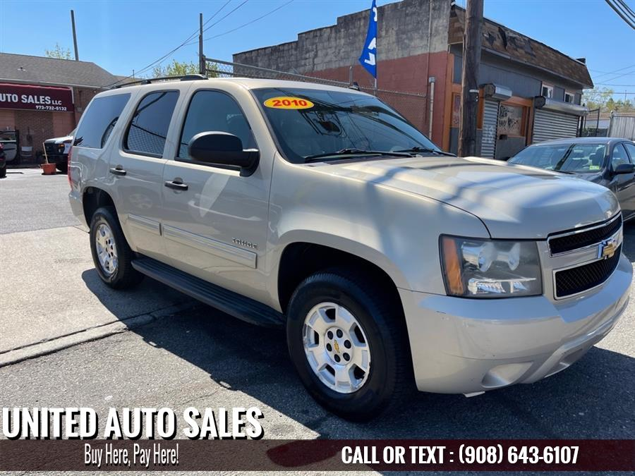 Used 2010 Chevrolet Tahoe in Newark, New Jersey | United Auto Sale. Newark, New Jersey