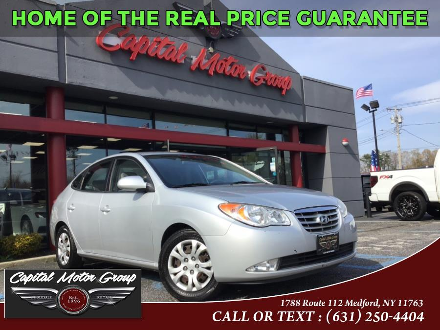 Used 2010 Hyundai Elantra in Medford, New York | Capital Motor Group Inc. Medford, New York