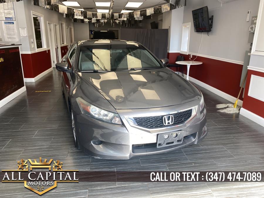 Used 2010 Honda Accord Cpe in Brooklyn, New York | All Capital Motors. Brooklyn, New York