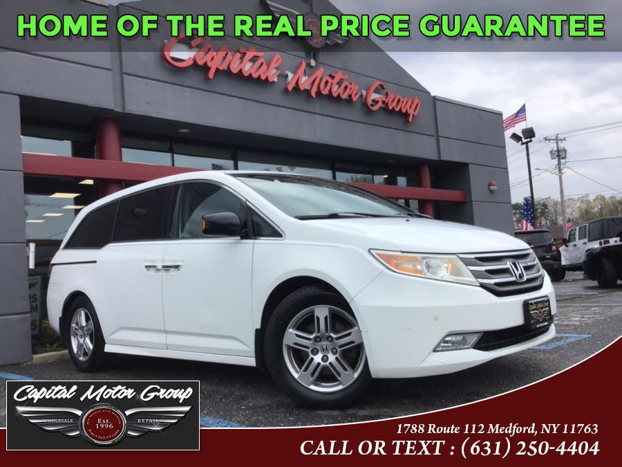 Used 2011 Honda Odyssey in Medford, New York | Capital Motor Group Inc. Medford, New York