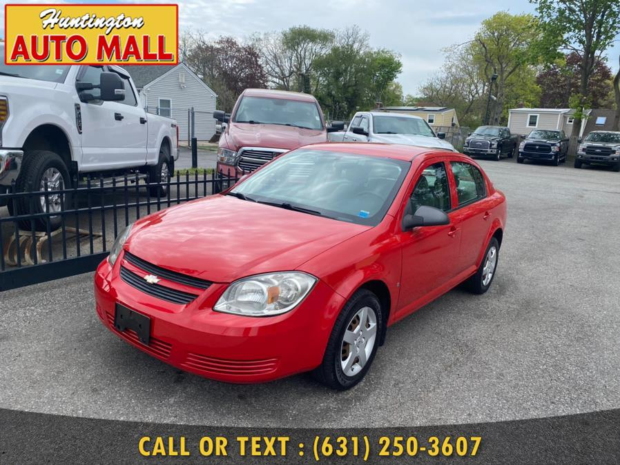 Used 2008 Chevrolet Cobalt in Huntington Station, New York | Huntington Auto Mall. Huntington Station, New York