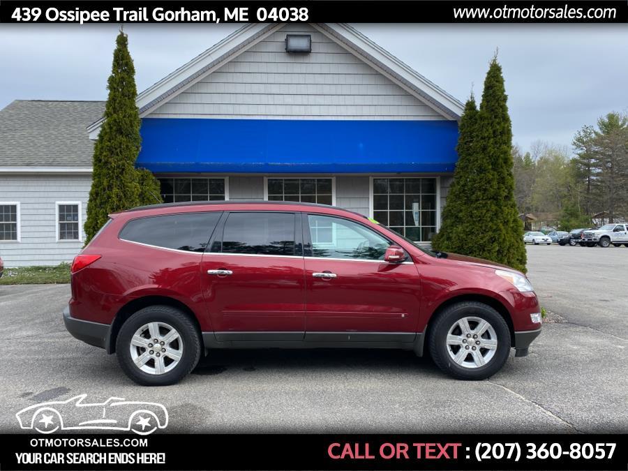 Used 2010 Chevrolet Traverse in Gorham, Maine | Ossipee Trail Motor Sales. Gorham, Maine