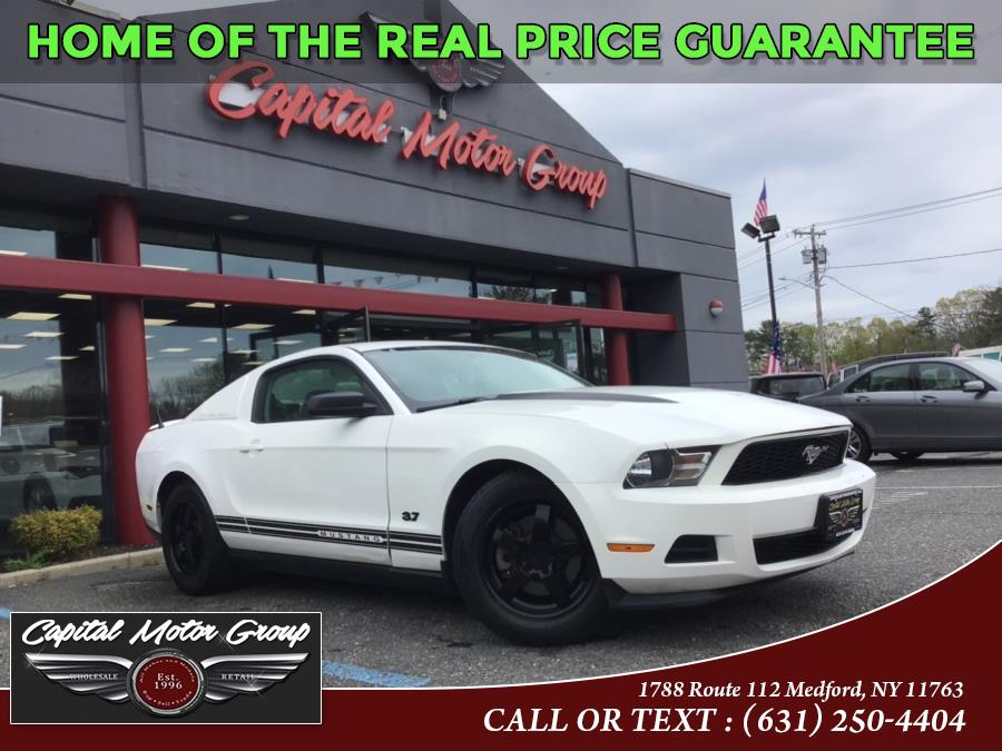 Used 2011 Ford Mustang in Medford, New York | Capital Motor Group Inc. Medford, New York