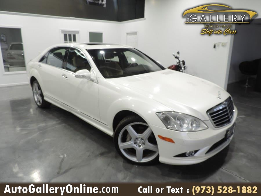 Used 2009 Mercedes-Benz S-Class in Lodi, New Jersey | Auto Gallery. Lodi, New Jersey