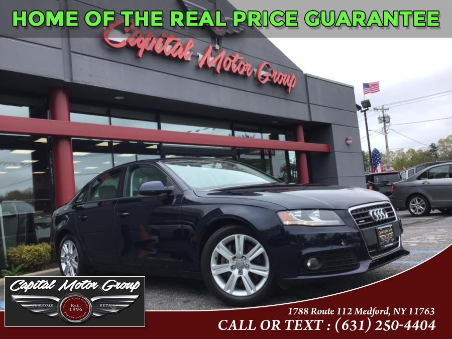 Used 2011 Audi A4 in Medford, New York | Capital Motor Group Inc. Medford, New York