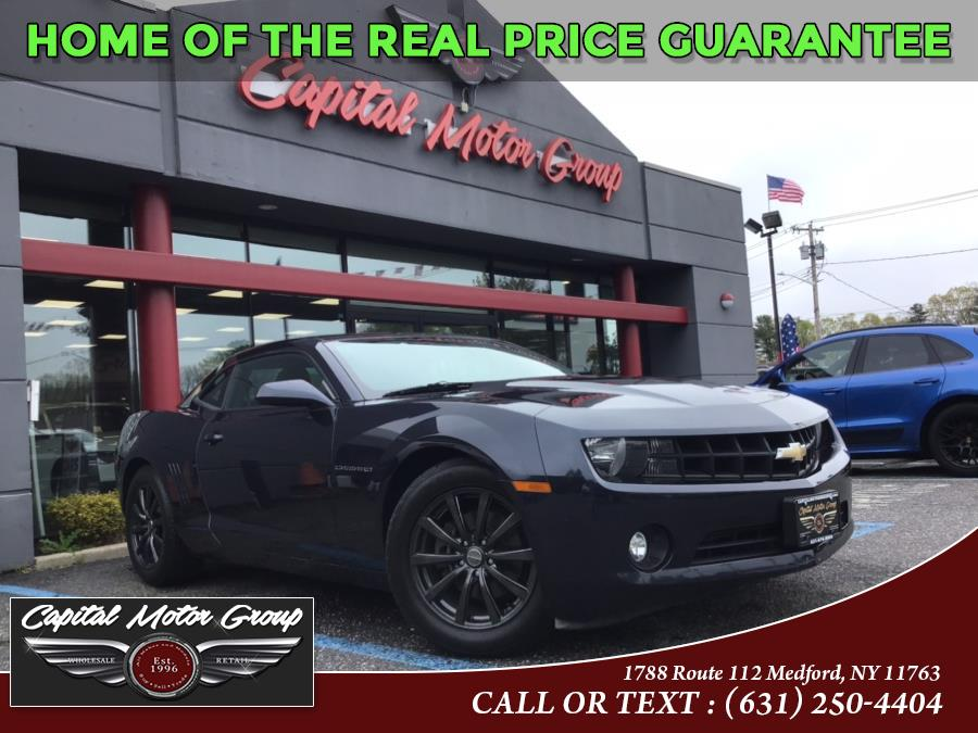 Used 2013 Chevrolet Camaro in Medford, New York | Capital Motor Group Inc. Medford, New York