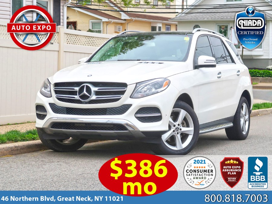 Used 2017 Mercedes-benz Gle in Great Neck, New York | Auto Expo Ent Inc.. Great Neck, New York
