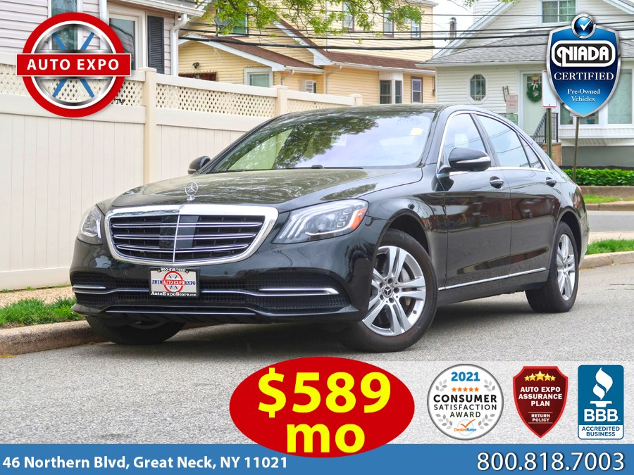 Used 2018 Mercedes-benz S-class in Great Neck, New York | Auto Expo Ent Inc.. Great Neck, New York