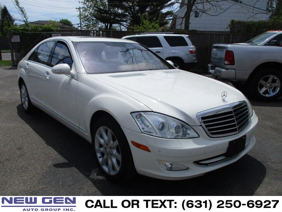 Used 2008 Mercedes-Benz S-Class in West Babylon, New York | New Gen Auto Group. West Babylon, New York
