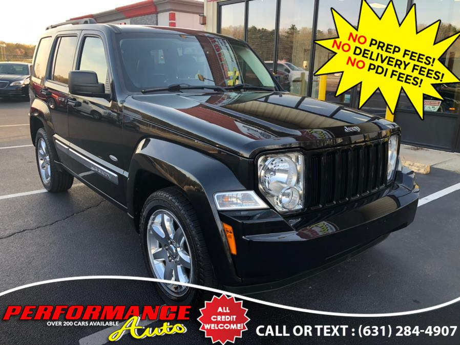 Used 2012 Jeep Liberty in Bohemia, New York | Performance Auto Inc. Bohemia, New York