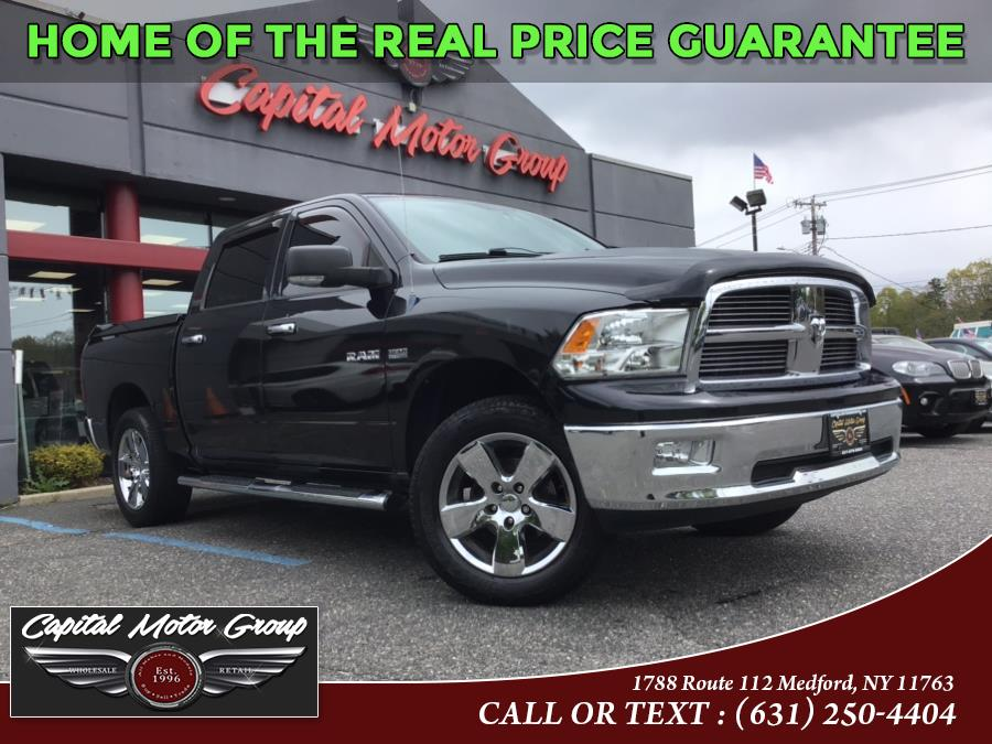 Used 2010 Dodge Ram 1500 in Medford, New York | Capital Motor Group Inc. Medford, New York