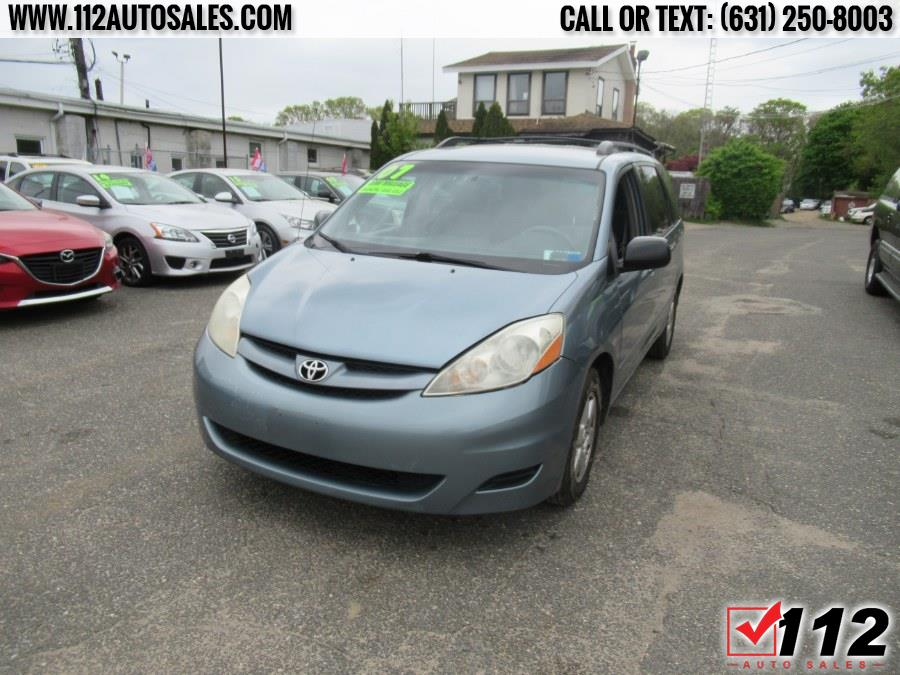 Used Toyota Sienna 5dr 7-Passenger Van LE FWD 2007   112 Auto Sales. Patchogue, New York