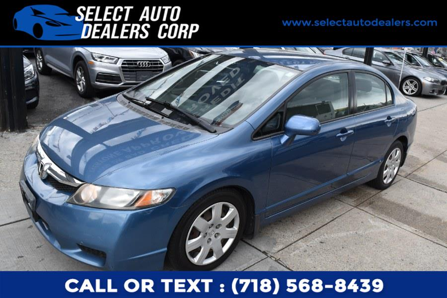 Used Honda Civic Sdn 4dr Auto LX 2009 | Select Auto Dealers Corp. Brooklyn, New York